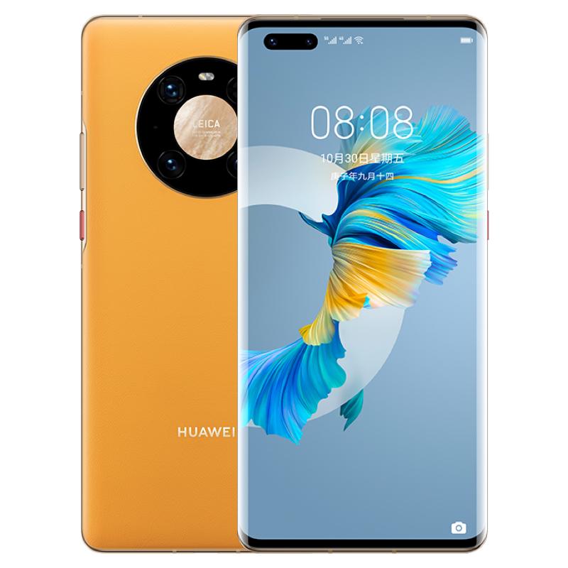 华为/HUAWEI Mate 40 Pro5nm麒麟旗舰芯片影像手机