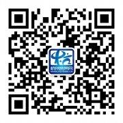 <b>如何通过微信付款杭州电信宽带的费用?</b>