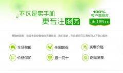 千元级高性价四核 红米电信版