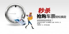 杭州电信宽带网上预约特惠, 办套餐,送无线路由器.