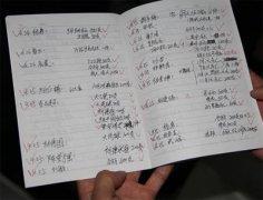 杭州电信宽带提醒您:未冷藏的疫苗流入18个省