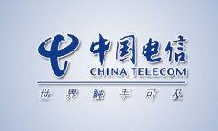 快到飞起!中国电信上海发布首个家用千兆宽带
