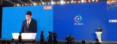 超高清视频产业发展拥抱5G中国电信董事长柯瑞文出席发表演讲