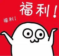 漂亮!中国电信推出良心福利你知道吗