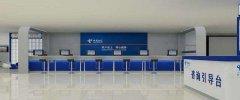 杭州电信网上营业厅今日科普光纤和宽带的区别