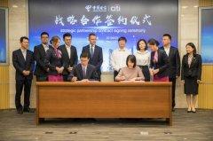 中国电信与花旗银行达成战略合作