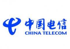 中国电信宽带的业务优势