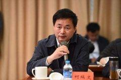 中国电信:委任柯瑞文为公司董事长兼首席执行官 5月22日起生效