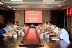 杭州电信公司与水利水电学院战略合作