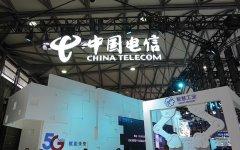 中国电信铺路5G研发:高规格聘任六名首席专家
