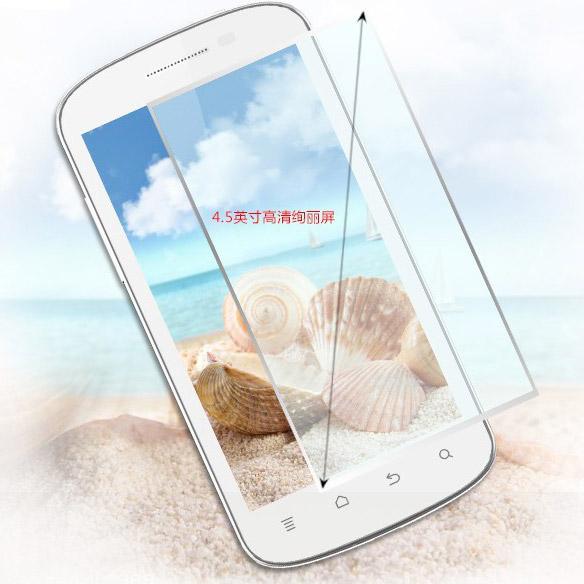 杭州电信海信eg950_怎么样,好不好(电信套餐指定赠送)