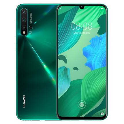 Huawei华为 nova 5 Pro麒麟980新品 快充屏内指纹 手机